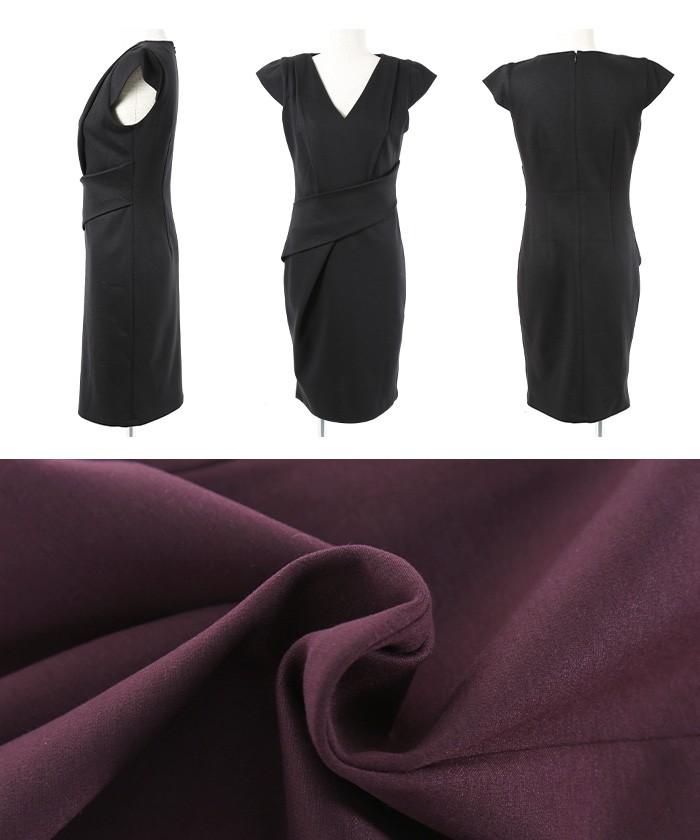 Vネックスリムドレス
