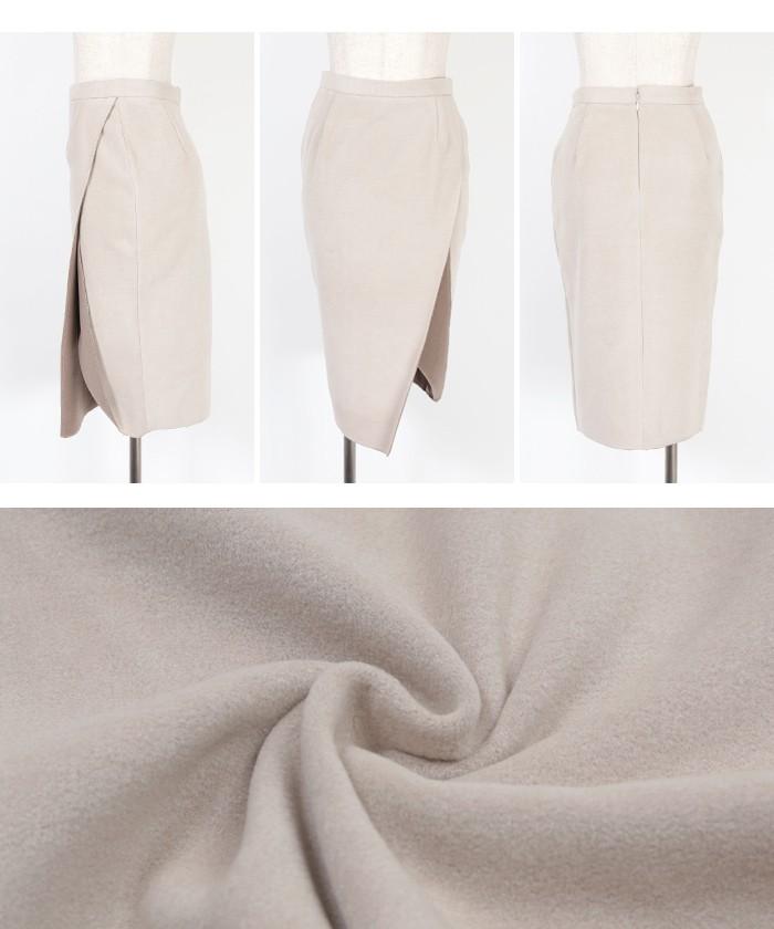 ダブルフェイスアシンメトリースカート