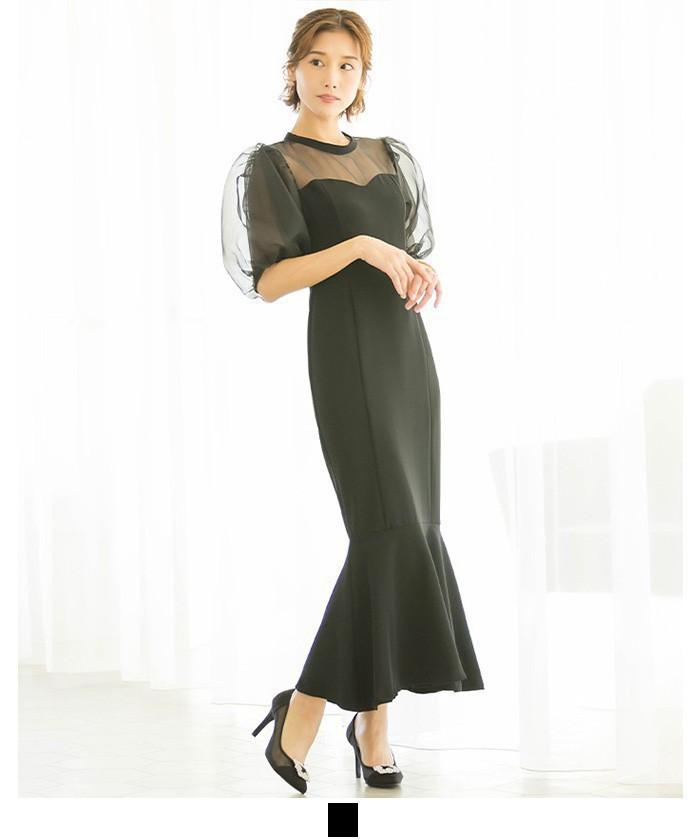 オーガンジーボリュームスリーブマーメイドドレス